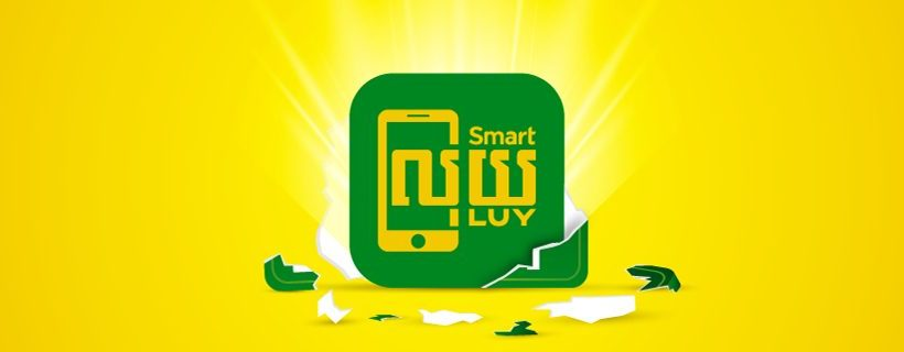 Image for SmartLuy FAQs