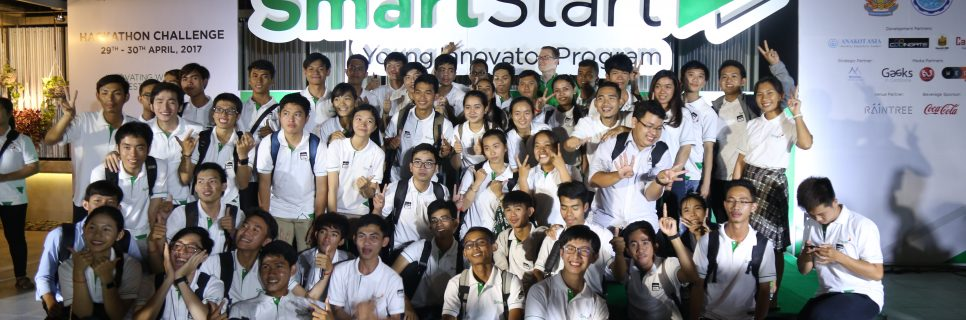 Image for Young innovators invited to apply for 2nd edition of SmartStart