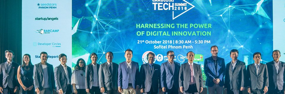 Image for First Cambodia Tech Summit draws thousands of tech enthusiasts