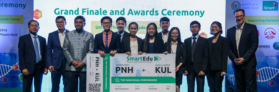 Image for Smart Axiata awards top performers of inaugural SmartEdu USDP