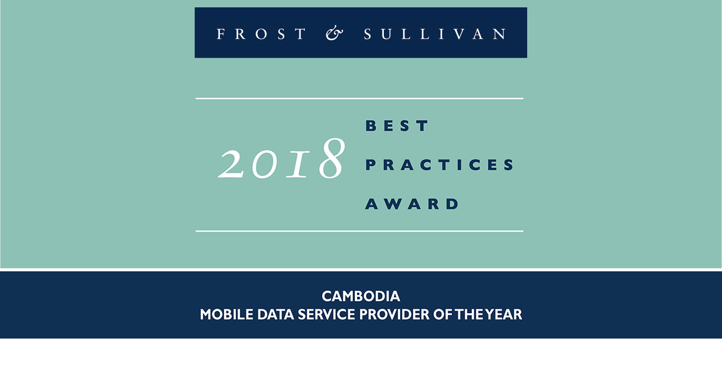 Mobile Data Service Provider 2018 by Frost and Sullivan