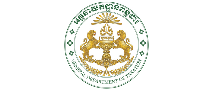 Gold Award for Tax Compliance by General Department of Taxation