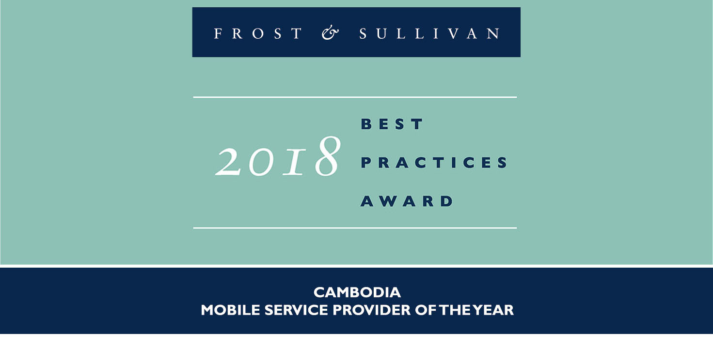 Mobile Service Provider 2018 by Frost and Sullivan
