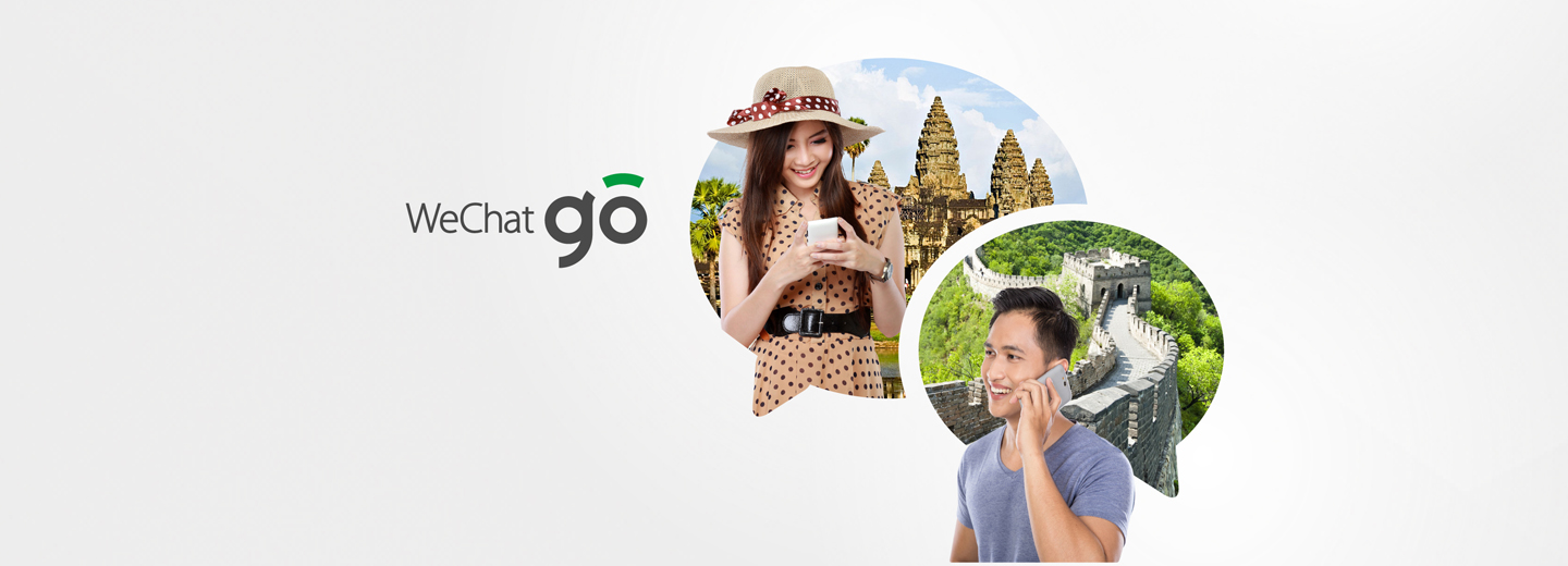 Image for Smart WeChat Go SIM