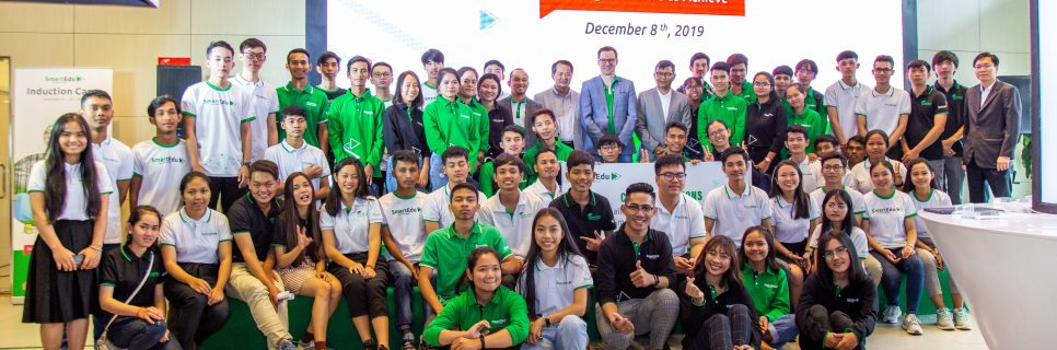 Image for 300,000 USD worth of SmartEdu Scholarships awarded to another 20 high school students for their university education