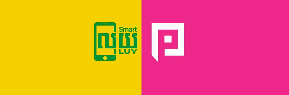 Image for Pi Pay – SmartLuy merger receives go ahead from NBC