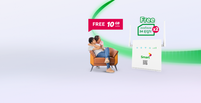 Image for Smart @Home​ Promo