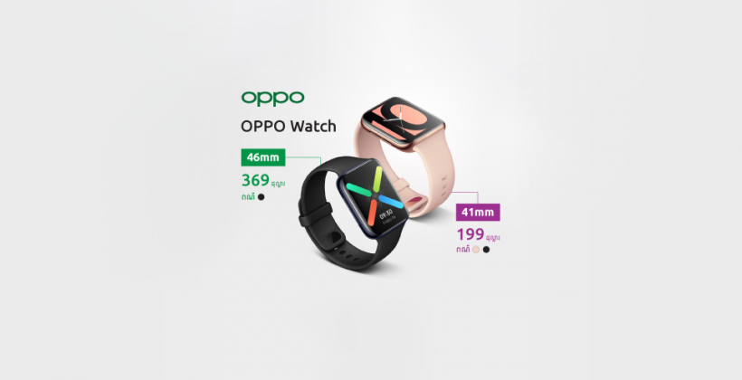 Image for The all-new OPPO Watch!