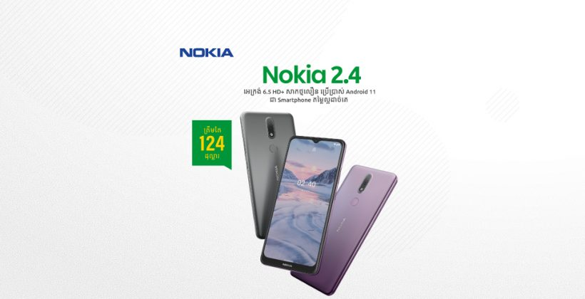 Image for The new Nokia 2.4!